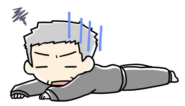 天気と痛み